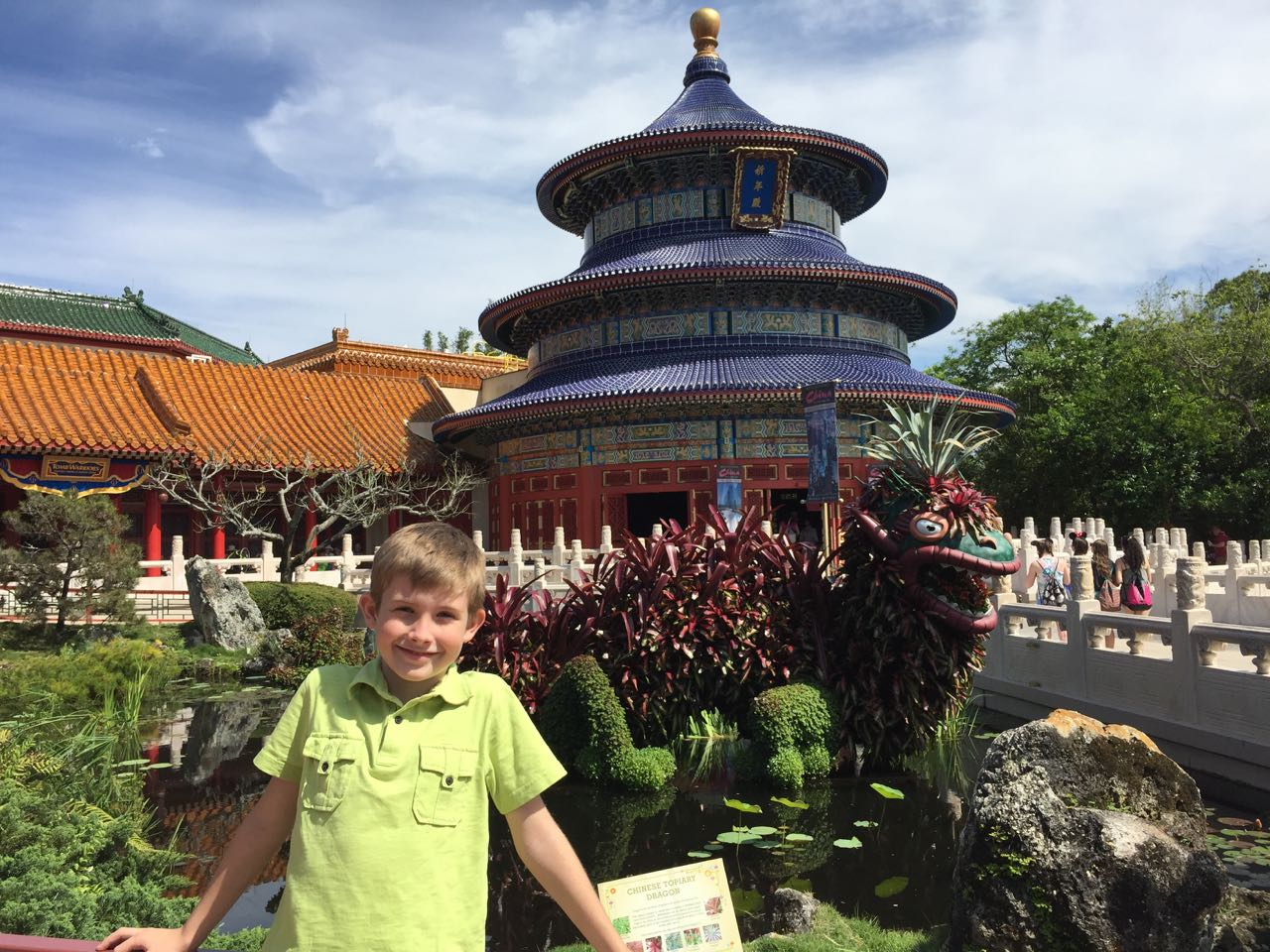 China Pavilion Epcot Flower & Garden 2016