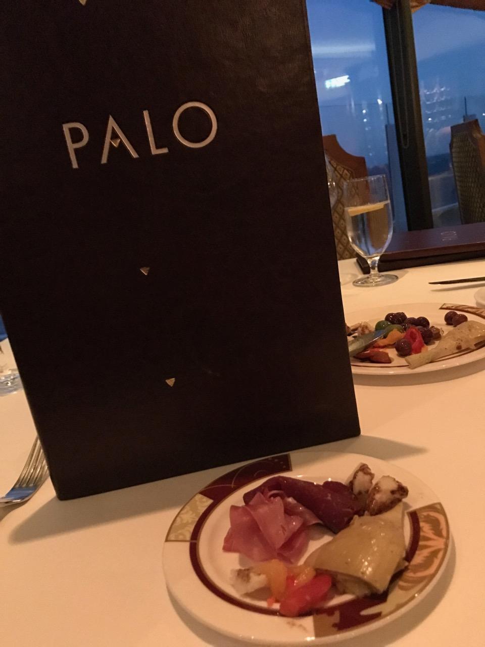 Disney Dream Palo Appetizers