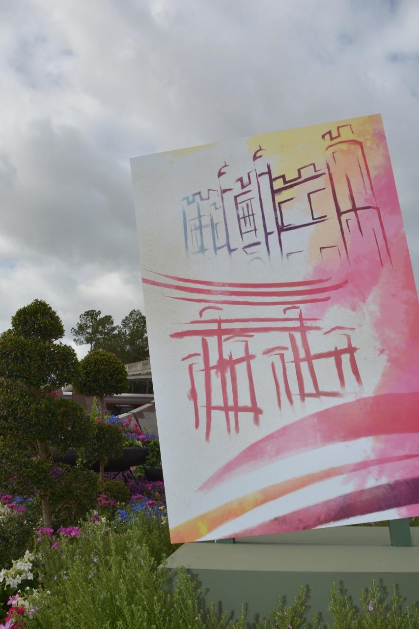 Epcot Art Festival Sign