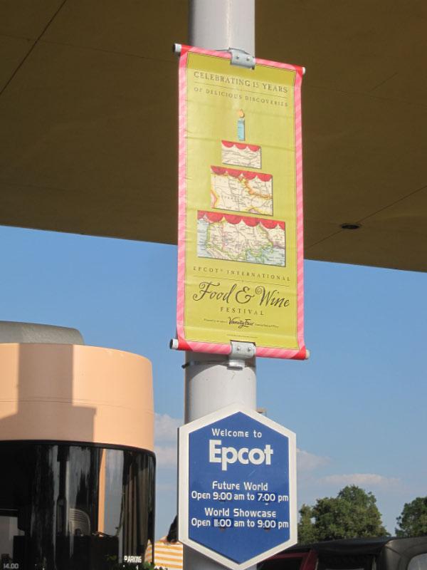 epcot-food-wine-01