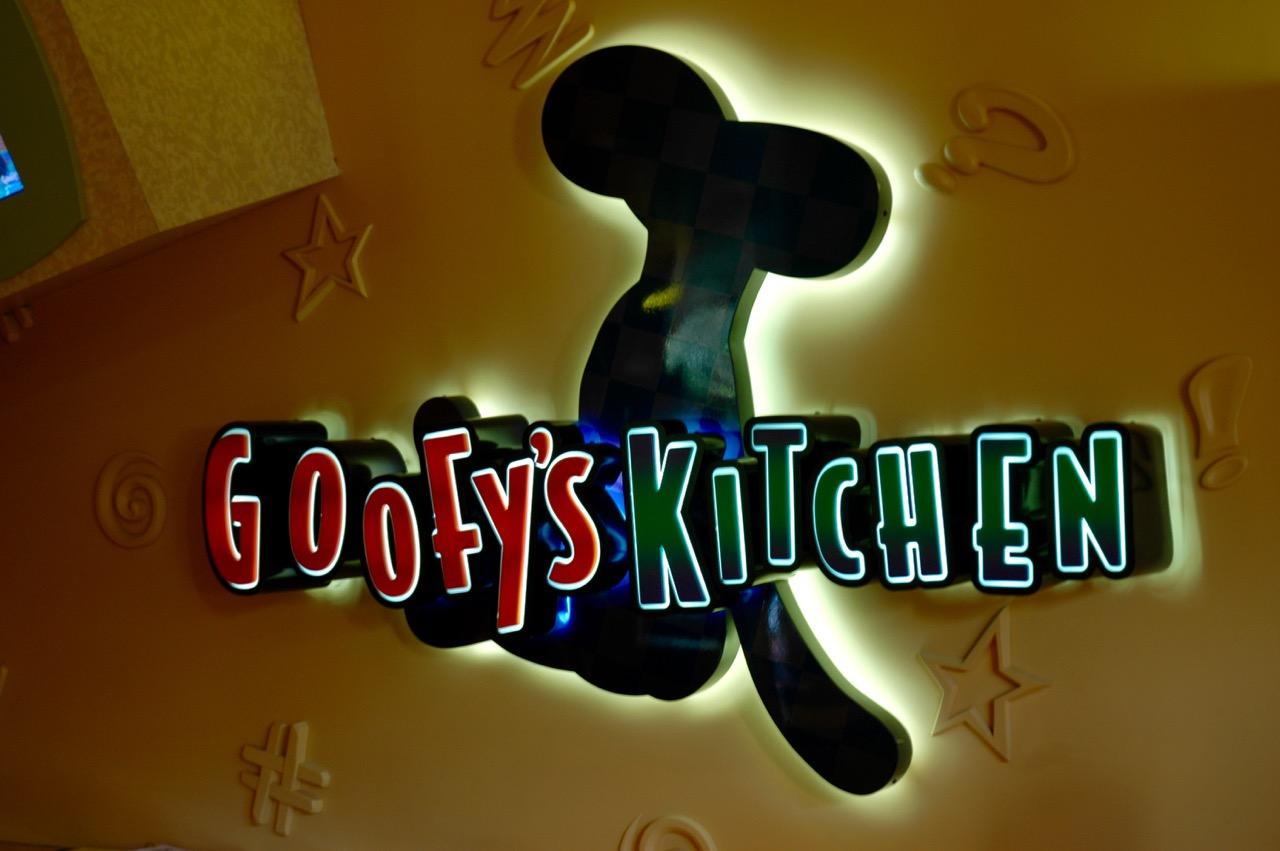 Goofy's Kitchen Disneyland Hotel
